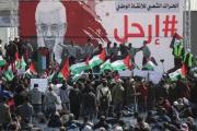 ما بين 'ارحل' و'اخترناك'.. أزمة الانقسام الفلسطيني تزداد عمقا