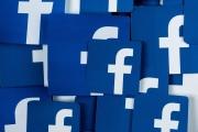 مجلس العموم البريطاني ضد فيسبوك: 'الديمقراطية في خطر'