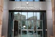 «قنابل موقوتة» في التربية... الجامعة اللبنانية والشهادات المزورة