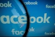 'فيسبوك' ستطلق أداة مسح تاريخ البحث هذا العام