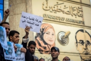مصر: «نقابة الصحافيين» في قبضة رجل الدولة؟