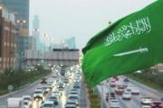مجلة US News : السعودية تاسع أقوى دولة في العالم