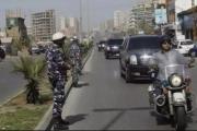 حماية الشخصيات والمسؤولين اللبنانيين... مظاهر بعشرات ملايين الدولارات