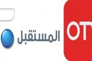 اشتباك 'تلفزيوني' بين 'المستقبل' و'التيار الحر' على خلفية هجوم 'حزب الله' على السنيورة