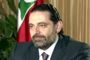 الحريري يُشكل لجنة برئاسته لمتابعة مشكلة تلوث نهر الليطاني