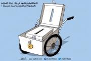 تعهدات بوتفليقة إذا أعيد انتخابه!