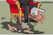 يبلى الشعب ليحيا الحاكم العربي!!