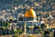 وزيرة الثقافة الإسرائيلية تطالب بفصل موظفة عربية لقولها 'القدس المحتلة'