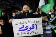 حملة دولية لدعم الأسرى الفلسطينيين: #لستم_وحدكم