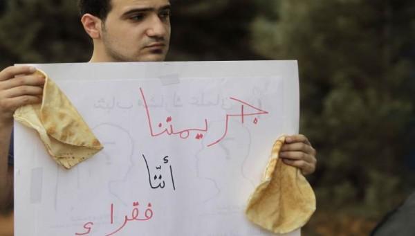 إنفوغراف: سبعة أسباب لفقر لبنان وفساد اقتصاده