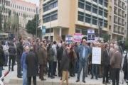 اعتصام للجنة الدفاع عن حقوق المستأجرين: لاقرار قانون عادل للايجارات