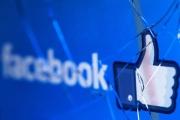 احذر.. 11 تطبيقاً على فيسبوك تسرق بياناتك الشخصية