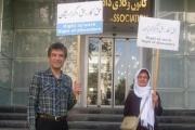البرلمان الأوروبي يطالب إيران بالإفراج عن المحامية نسرين سوتوده