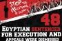 حراك واسع للمعارضة المصرية بأمريكا و7 دول ضد أحكام الإعدام