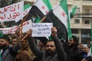الشمال السوري في الذكرى الثامنة: الثورة تزهر من جديد