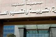 فضائح الفساد في لبنان تطال مرافقين لأبرز قاضيين ومديرا عاما للتعليم
