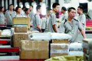 البطالة والتباطؤ حجرا عثرة أمام تعافي الاقتصاد الصيني