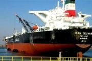 أسطول ناقلات النفط الإيراني يتقلص بفعل العقوبات الأميركية