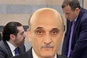 بعد خيانة حلفه مع جعجع.. هل يستعد باسيل لخيانة التسوية مع الحريري؟
