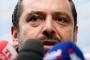 الحريري: إن احدا لن يغطي الفساد والفاسدين