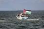15 إصابة برصاص وغاز الاحتلال شمال ووسط قطاع غزة