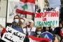 """لبنان: ملحمة """"مكافحة الفساد"""" بعد ملحمتي التحرير"""