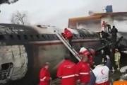 حريق يندلع في طائرة إيرانية .. والركاب على متنها