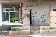 'داعش باقٍ ويتمدد' في شعارات تركها في الباغوز