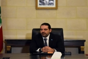 تعميم للحريري: لإعطاء حق الاستفادة من الأفضلية الممنوحة للسلع المصنوعة في لبنان