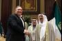 بومبيو: واشنطن ملتزمة بأمن الكويت