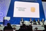 'آي-دينار'.. أول منصة إلكترونية إسلامية لتبادل العملة الرقمية