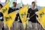 حظر فرنسي لجمعية تروج لـ'حزب الله'