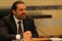 الحريري عرض والمدير الاقليمي للبنك الدولي مشاريع يمولها في لبنان