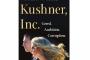 كتاب 'كوشنر وشركاؤه' يكشف الكثير عن 'صفقة القرن'