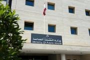 اصابة بالملاريا في لبنان ... و'الصحة': لا داعي للقلق