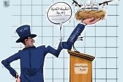اليمين المتطرف يهدد النظام العالمي