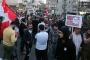 تظاهرة الشيوعيين في عوكر: نائب فاعل