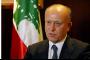 ريفي لباسيل: اللبنانيون ليسوا أغبياء ولا تعتقد نفسك ذكياً
