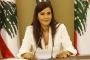 ستريدا جعجع: اول خطوة على طريق انهاء الصراع العربي الاسرائيلي هي اعادة الاراضي العربية المحتل
