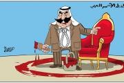 الخط الأحمر العربي