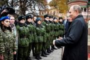 'جيش شبيبة بوتين'.. روسيا تجند مئات آلاف الأطفال الأيتام