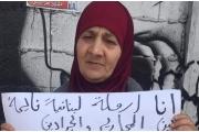 فاطمة تعرض كليتها للبيع.. فهل يشترونها سياسيّو لبنان؟!