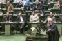 مسؤول إيراني يلمح إلى العودة لـ«شورى القيادة» بدلاً من المرشد