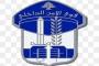 تدابير سير بين تقاطع العدلية وسامي الصلح بسبب الاشغال