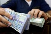 إصلاح وإفلاس مؤجلين حتى إشعار آخر في لبنان