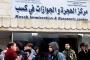 النظام يقدم تسهيلات لعودة الخارجين من سوريا بطرق 'التهريب'