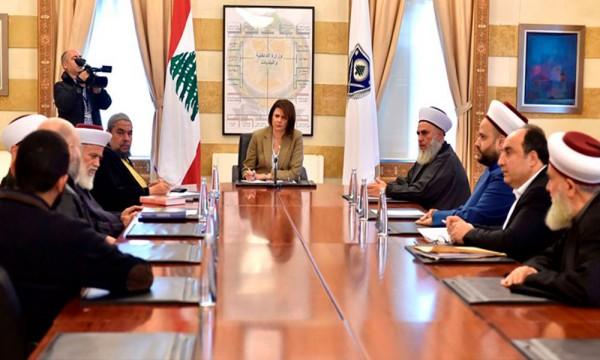 هيئة علماء المسلمين تطالب بتنفيذ العفو العام