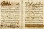 الوراقون في الحضارة الإسلامية.. يهودي يكتب القرآن ومسيحي ينسخ تفسير الطبري
