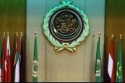 «لجنة إيران» تدين تدخلات طهران في الشؤون الداخلية العربية