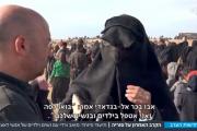برعاية 'قسد'.. محطة إسرائيلية تبث تقارير تلفزيونية من الحسكة ودير الزور